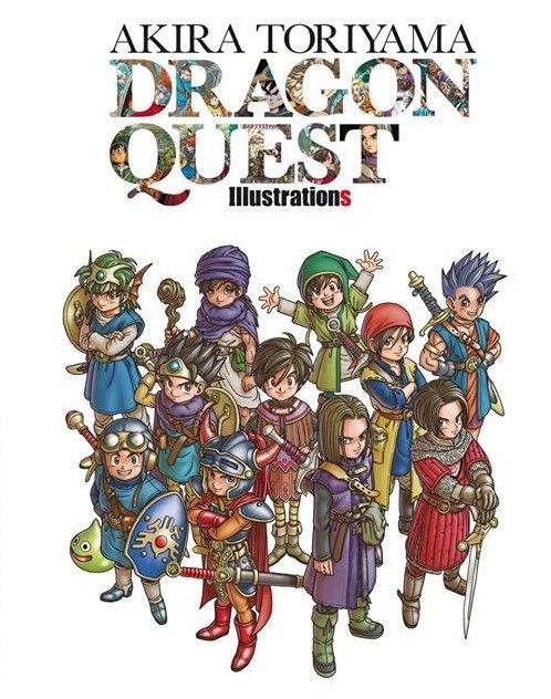 Couverture Dragon Quest Illustrations