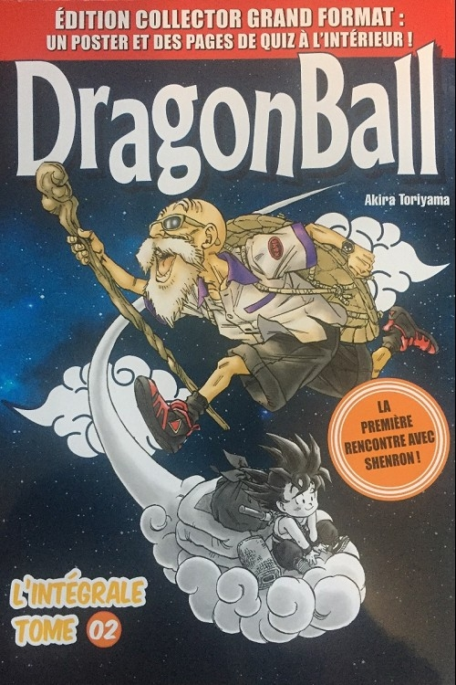 Couverture Dragon Ball (Grand format), tome 2