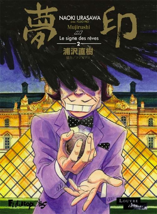 Couverture Mujirushi : Le signe des rêves, tome 2