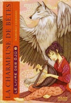 Couverture La Charmeuse de bêtes, tome 2 : Le Livre des Ôjû