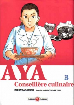 Couverture Aya conseillère culinaire, tome 3