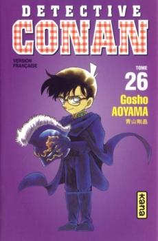 Couverture Détective Conan, tome 26