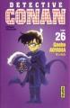 Couverture Détective Conan, tome 26 Editions Kana 2001