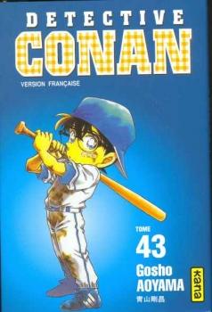 Couverture Détective Conan, tome 43