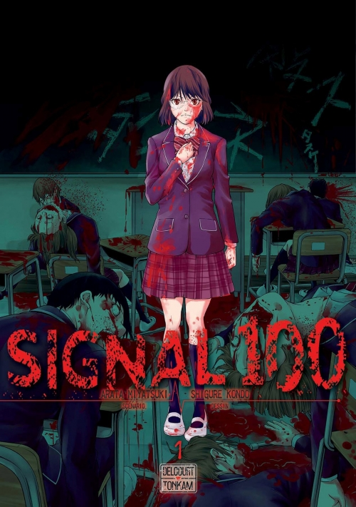 Couverture Signal 100, tome 1