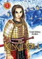 Couverture Kingdom, tome 02 Editions Meian 2018