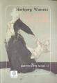 Couverture Le livre de Dina, tome 2 : Les vivants aussi Editions Gaïa 1994