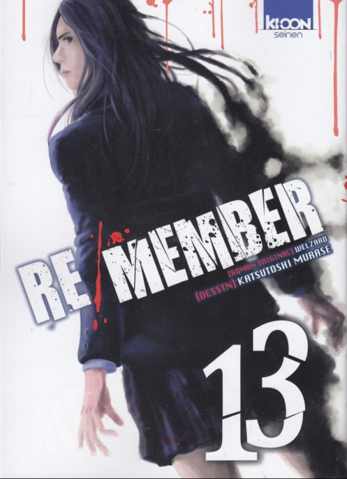 Couverture Re/member, tome 13