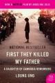 Couverture D'abord ils ont tué mon père Editions HarperCollins 2010