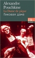 Couverture La dame de pique Editions Folio  (Bilingue) 1995