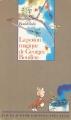 Couverture La potion magique de Georges Bouillon Editions Folio  (Junior - Edition spéciale) 1990