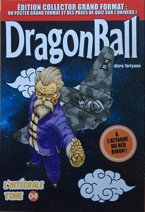 Couverture Dragon Ball (Grand format), tome 4