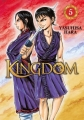 Couverture Kingdom, tome 05 Editions Meian 2018