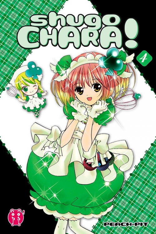 Couverture Shugo Chara!, double, tome 4
