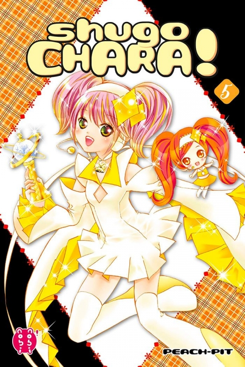 Couverture Shugo Chara!, double, tome 5