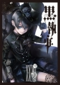 Couverture Black Butler, tome 27 Editions Yen Press 2019