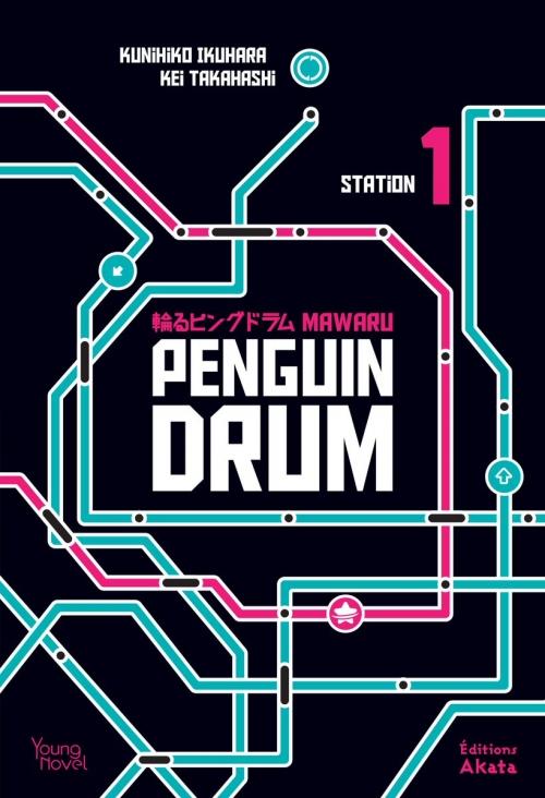 Couverture Mawaru Penguin Drum, tome 1