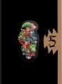 Couverture Trolls de Troy, intégrale (tirage limité), tome 5 Editions Soleil 2018