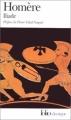 Couverture L'Iliade / Iliade Editions Folio  (Classique) 1998