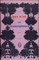 Couverture Les contemplations Editions Le Livre de Poche (Classique) 1967