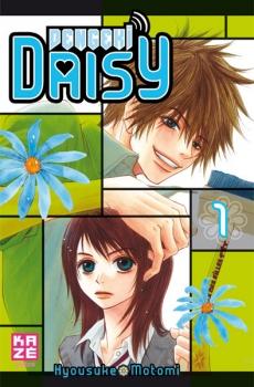 Couverture Dengeki Daisy, tome 01