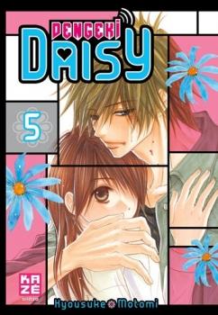 Couverture Dengeki Daisy, tome 05