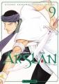 Couverture The Heroic Legend of Arslân, tome 09 Editions Kurokawa 2018