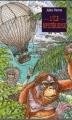 Couverture L'île mystérieuse Editions Lire c'est partir 2018