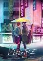 Couverture Desire Editions Autoédité 2018
