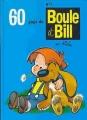 Couverture Boule et Bill, tome 01 : 60 gags de Boule et Bill n°1 Editions Dupuis 1977