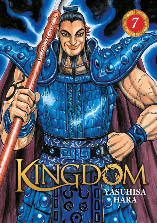 Couverture Kingdom, tome 07
