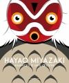 Couverture Hayao Miyazaki : Nuances d'une oeuvre Editions Les Moutons Electriques (Bibliothèque des miroirs) 2018