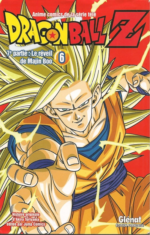 Couverture Dragon Ball Z (anime) : Le réveil de Majin Boo, tome 6