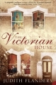 Couverture The Victorian House Editions Harper Perennial 2004