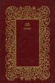 Couverture Racines Editions Hachette 1977