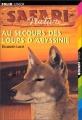 Couverture Au secours des loups d'Abyssinie Editions Folio  (Junior) 2000