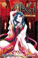 Couverture Magi : The Labyrinth of Magic, tome 25 Editions Kurokawa (Shônen) 2017
