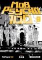 Couverture Mob Psycho 100, tome 8 Editions Kurokawa (Shônen) 2018