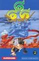 Couverture Satan 666, tome 02 Editions Kurokawa 2005