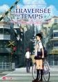 Couverture La Traversée du temps (manga) Editions Asuka 2008