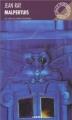 Couverture Malpertuis Editions Labor 1993