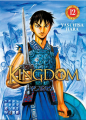 Couverture Kingdom, tome 12 Editions Meian 2019