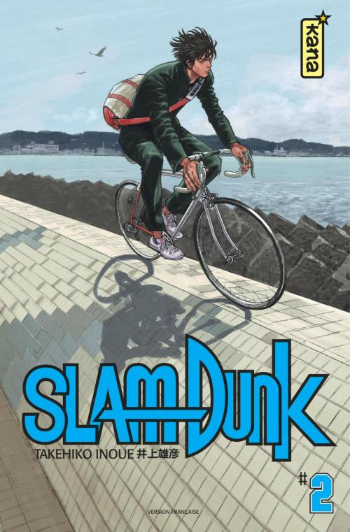 Couverture Slam dunk, star édition, tome 2