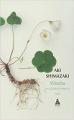 Couverture Au coeur du Yamato, tome 1 : Mitsuba Editions Babel 2012