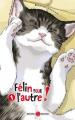 Couverture Félin pour l'autre !, tome 1 Editions Doki Doki 2019