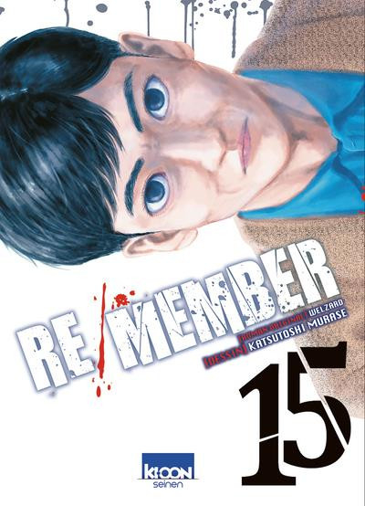 Couverture Re/member, tome 15