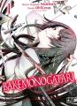 Couverture Bakemonogatari, tome 1 Editions Pika (Shônen) 2019