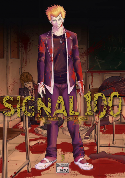 Couverture Signal 100, tome 3