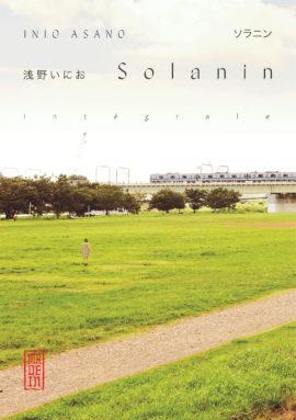 Couverture Solanin, intégrale