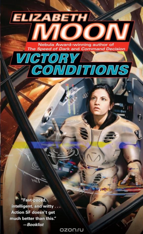 Couverture Vatta's War, book 5: Victory Conditions